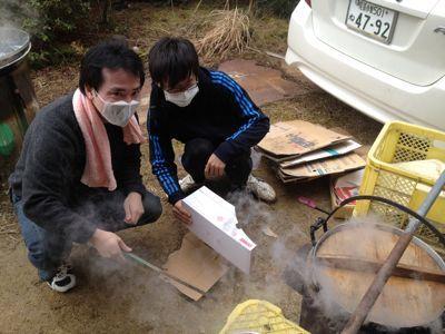 味噌作り3.jpg